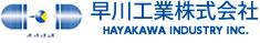 株式会社早川工業