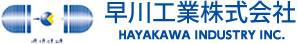 早川工業株式会社
